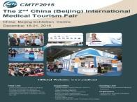 CMTF2015に出展しました。
