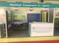 ロシア連邦モスクワ「8th International exhibition of medical treatment abroad」に出展しました。
