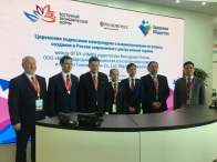 ロシア国立放射線学医療研究センター向け重粒子線がん治療施設設立計画に関わる事業可能性調査を受注しました。