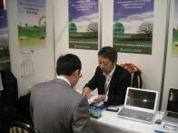 北海道ビジネスフォーラム2010に出店しました。