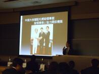 日本メディカルツーリズム協会主催セミナーの講師として参加しました。