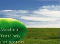観光庁主催 北京医療観光プロモーション実証事業 に参加しました。