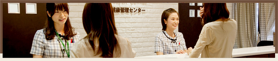 【メディカルツーリズム・ジャパン株式会社】当社は外国人医療滞在査証入国北海道第一号者取扱事業社です